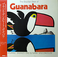 guanabara_the-brazilian-beat-of