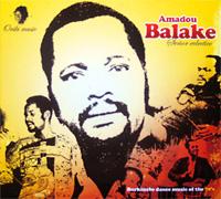 amadou-balake_burkinabe-dance-music-of-the-70s
