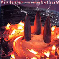 steve-berrios_first-world