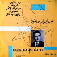 abdel-halim-hafez_cairophon_ach-schuh