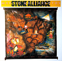stone-alliance_marcio-montarroyos_