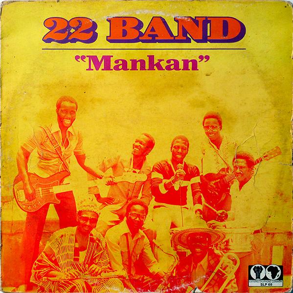 22-band_Mankan_1980_600