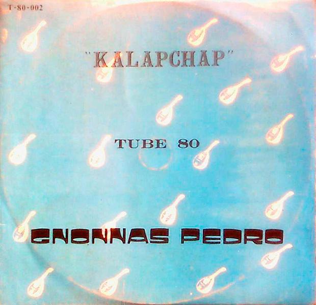 gnonnas-pedro_kalapchap_tube-80_