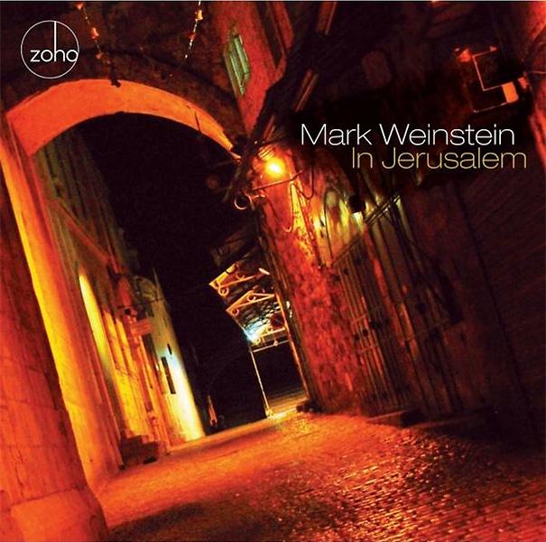 mark-weinstein_in-jerusalem_2015
