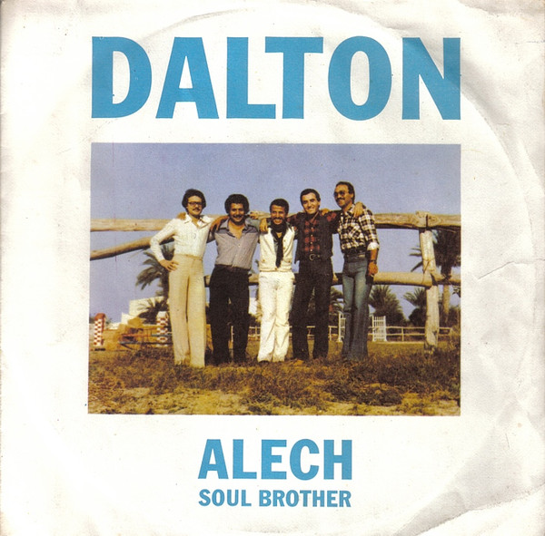 dalton_soul-brother_alech_