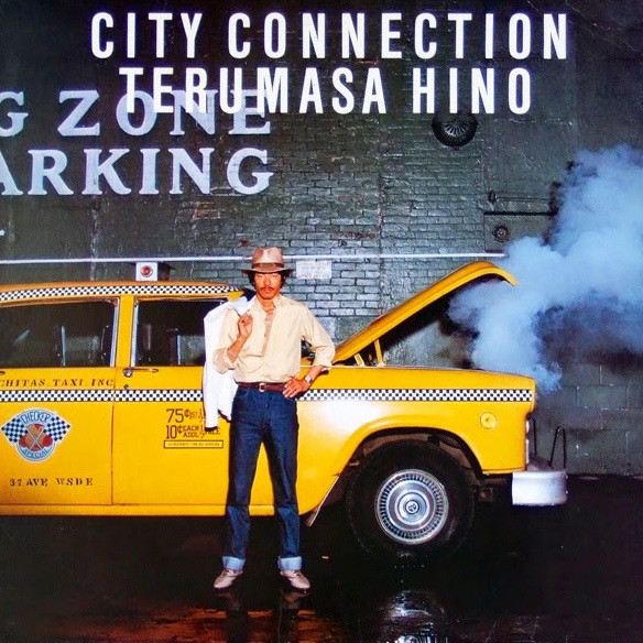terumasa-hino-city-connection