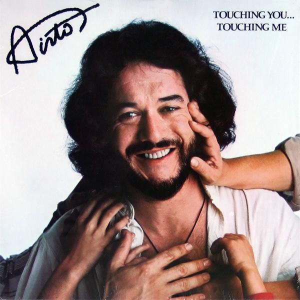 airto_touching you touching me_ 1979