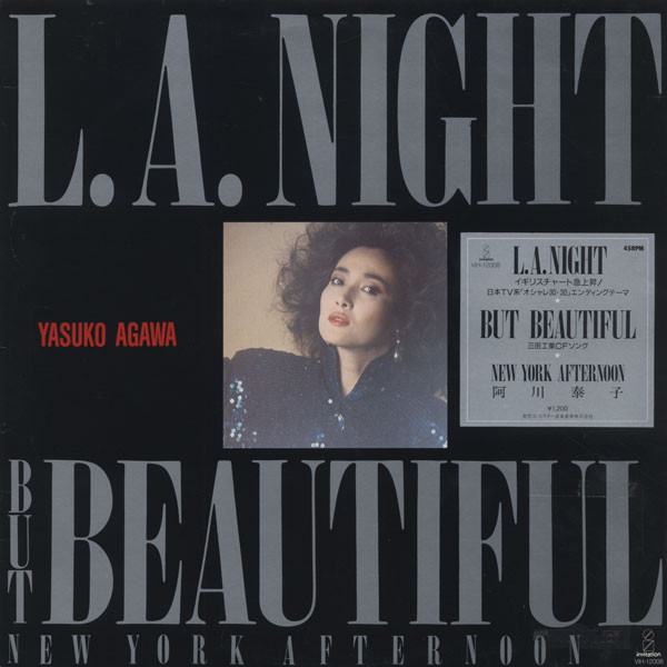yasuko-agawa_la-night_1986_12_