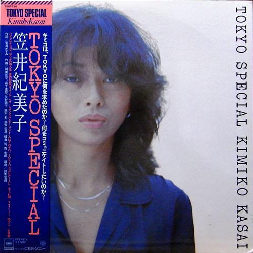 kimiko-kasai_tokyo-special_1977