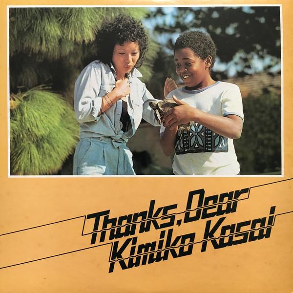 kimiko-kasai_thanks,-dear_1974_CBS-SOPM166